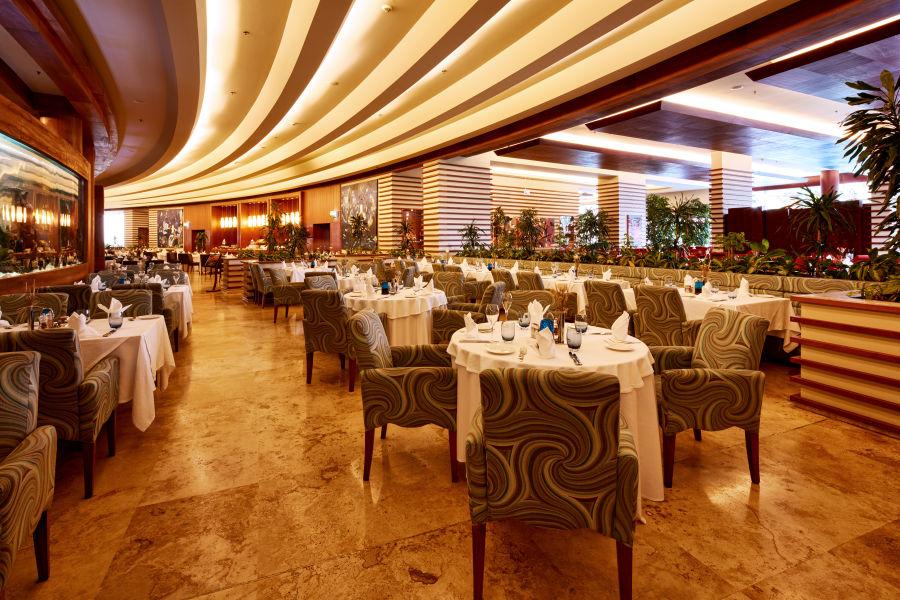 Tetrasomia Haupt Restaurant